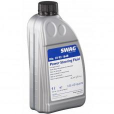 Гідравлічна олива Swag POWER STEERING FLUID 10921648 1л (SW 10921648)